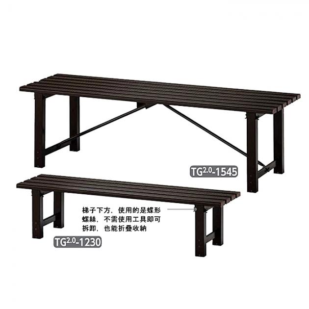 長谷川工業_TG系列_超輕鋁戶外椅,方便搬運攜帶 3
